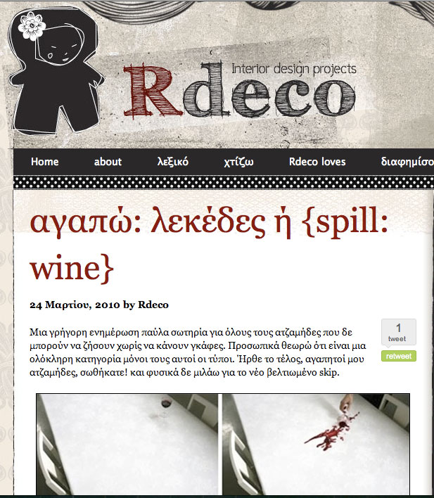 rdeco